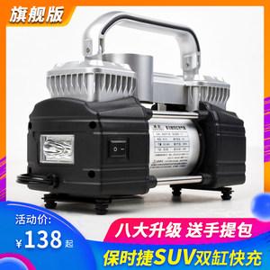 车载充气泵双缸高压大功率加气泵