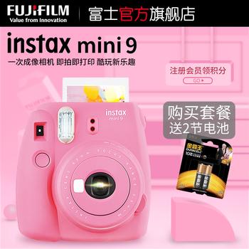 fujifilm /富士instax mini9立迷你