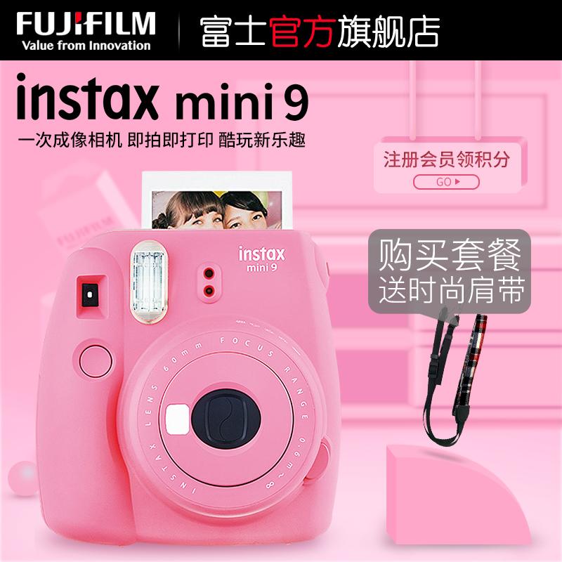 Fujifilm/富士 instax mini9一次成像相机立拍立得迷你9 mini9