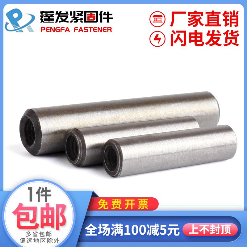 40CR钢GB118内螺纹圆锥销高强度锥度销钉高精-螺纹钢(蓬发旗舰店仅售4.44元)