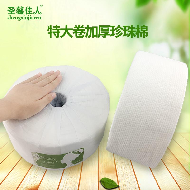 洗脸巾一次性纯棉洁面巾美容院用品面巾纸卸妆棉化妆棉珍珠大卷装