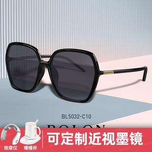 暴龙2021年夏季新d家太阳同款墨镜