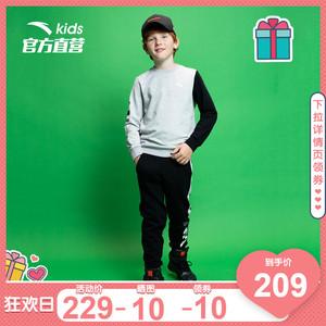 安踏儿童童装2019秋装中大男童休闲针织运动套装小学生舒适青少年