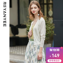 Yanyu Women's Wear Thin V-neck Knitted cardigan Women's jacket Summer 2019 New Loose Set Outside Air Conditioning Shirt