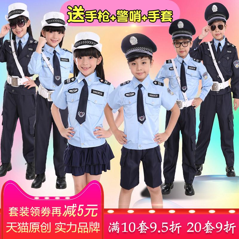 Военная униформа разных стран мира Артикул 544073479381