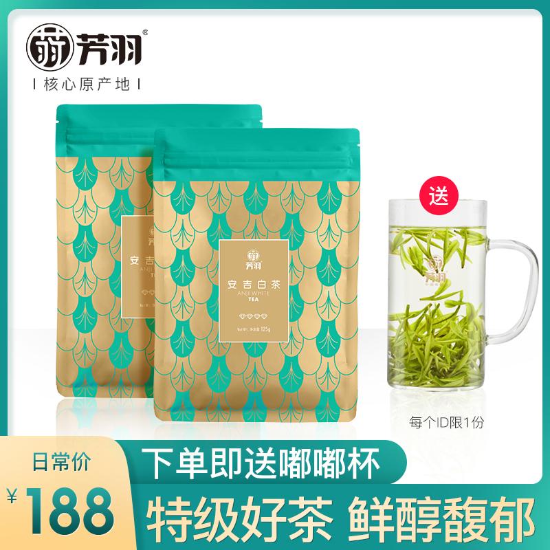 Белый чай Анжи Артикул 16120613401