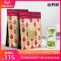 礼盒罐装250g新茶安吉白茶正宗黄金茶雨前特级黄金芽黄金茶叶2019