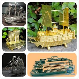 全金属船舶舰艇模型 拼装diy拼图成人手工玩具帆船轮船海盗船模型图片