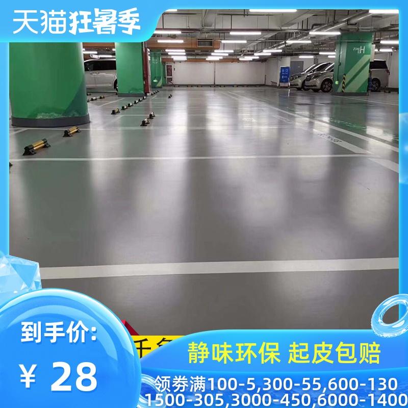 Цемент Артикул 572043606772