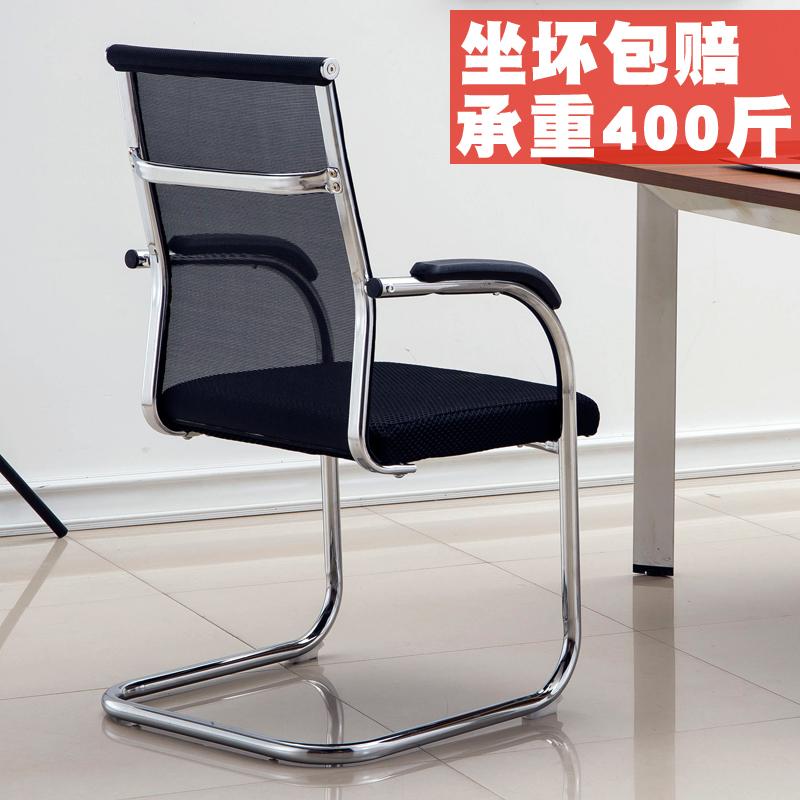 Офисные стулья / Компьютерные кресла Артикул 614770888966