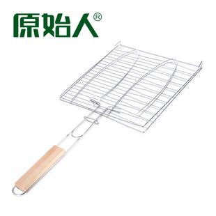 原始人户外烧烤工具用品配件带把手烤鱼夹子烤鱼网烤汉堡网烧烤网价格