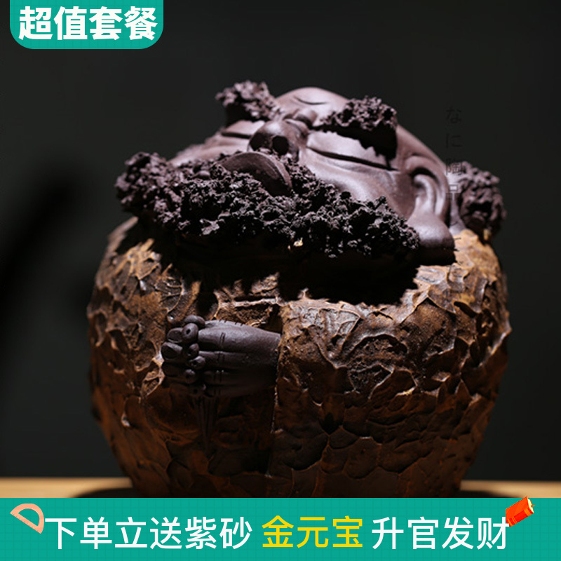 包邮宜兴精品紫砂雕塑手工茶艺茶道茶宠茶玩创意佛达摩祖师摆配件