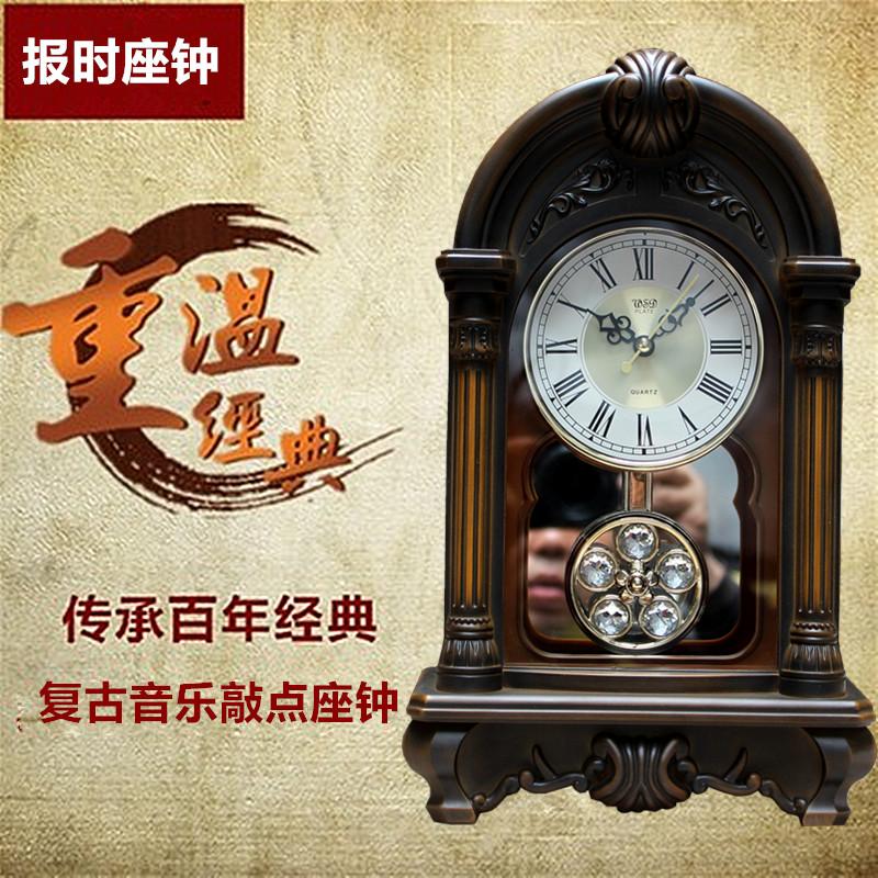 Настольные часы Артикул 594648478576