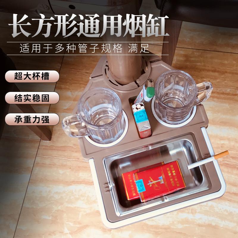 自动麻将机餐桌两用茶几茶水架桌脚旋转配件麻将桌烟灰缸通用包邮