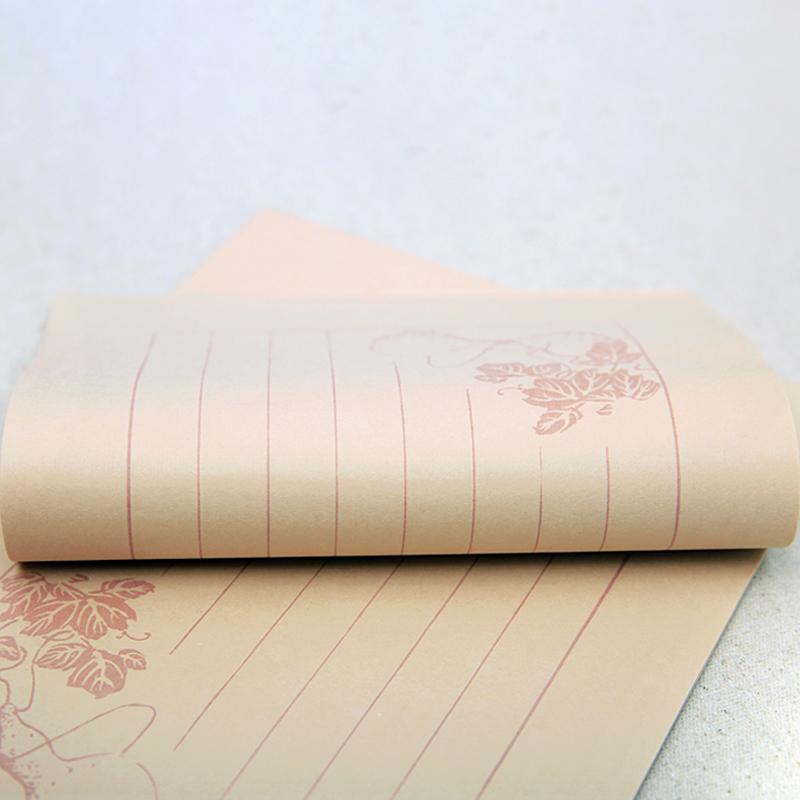 Живопись и каллиграфия Артикул 591953010649