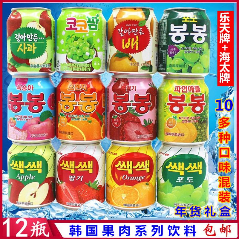 12罐韩国进口乐天lotte海太葡萄汁