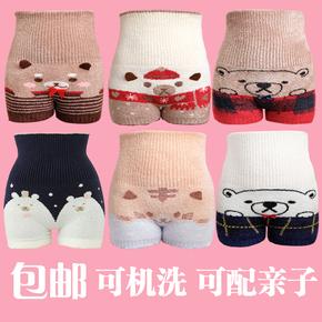 日本秋冬软绵绵高腰加厚打底暖宫裤 护肚暖腰暖胃 经期保暖短裤