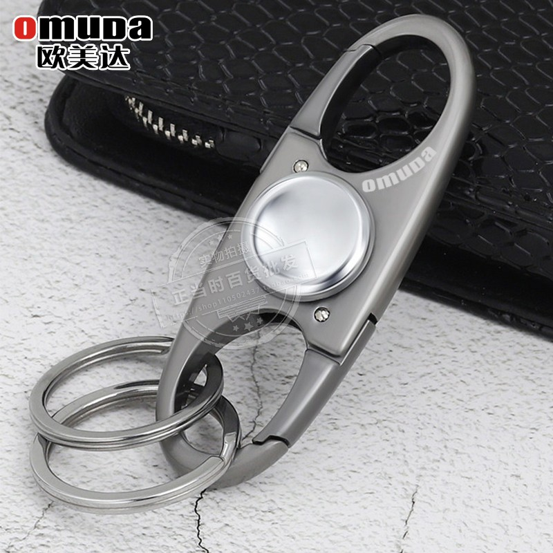 Omeda key chain mens waist hanging personalized stainless steel car key ring creative gift fingertip top