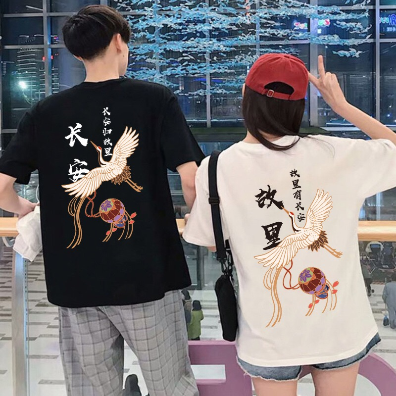 2020 tiktok new cotton ins small crowd shaking sound explosion network red tide Changan hometown T-shirt short sleeves