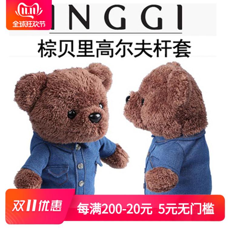 进口韩国INGGI 高尔夫动物杆套 牛仔系列棕贝里发球木杆套 一号木