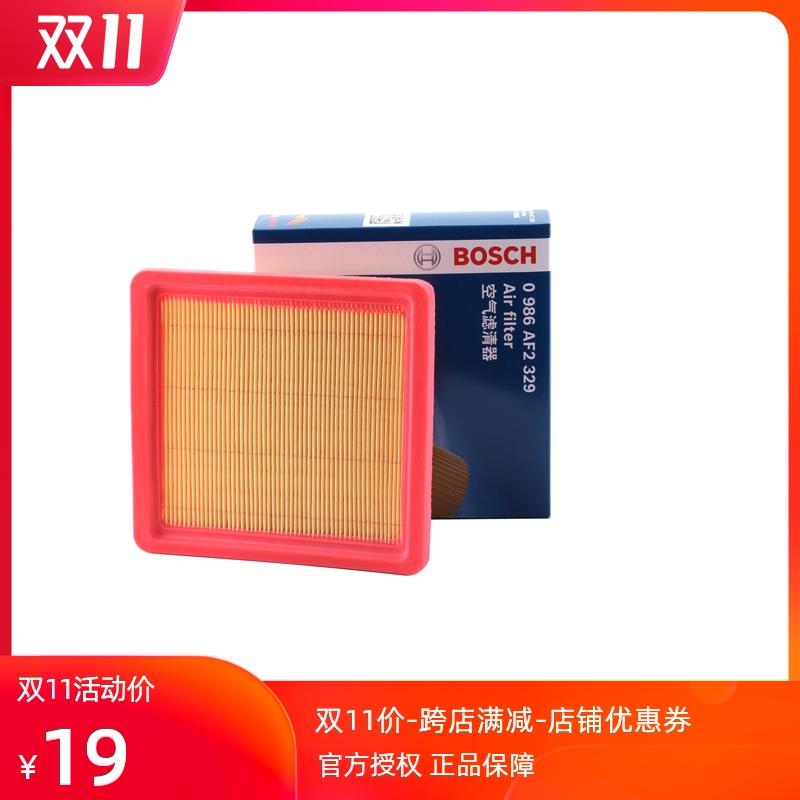 博世适配奇瑞QQ QQ3 04-09款乐驰0.8 1.0 空气滤芯汽车空滤格清器