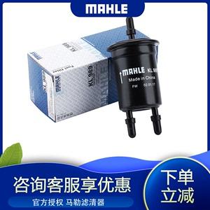 中华V5汽滤V3汽油滤芯格清器H530H330H320H230H220骏捷FRV马勒FSV