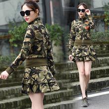 户外军迷新品春夏女装迷彩服套装修身短外套背心百搭褶子裙三件套