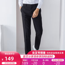 G2000 young men's straight tube trousers business leisure splash proof Black Slim suit pants
