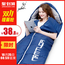 隔脏睡袋大人户外旅行酒店宾馆双人被套旅游便携式非纯棉防脏床单