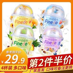 健桥纤动益生谷物组合风味酸奶代餐发酵乳桃子味低温酸牛奶每日了