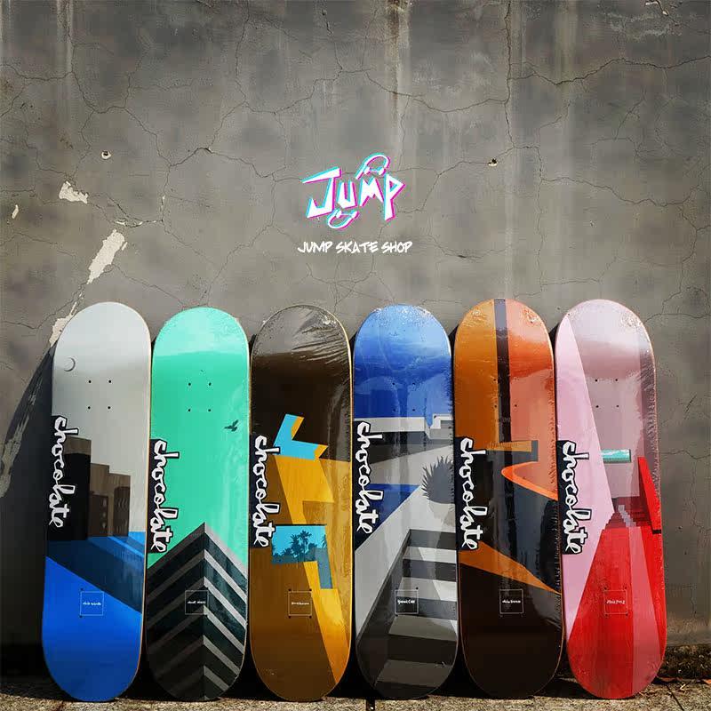 Chocolate滑板 正品美国进口 包邮 巧克力滑板 jump滑板店店