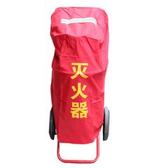 君安消消防器材35KG推車滅火器罩/滅火器保護袋/滅火器保護罩