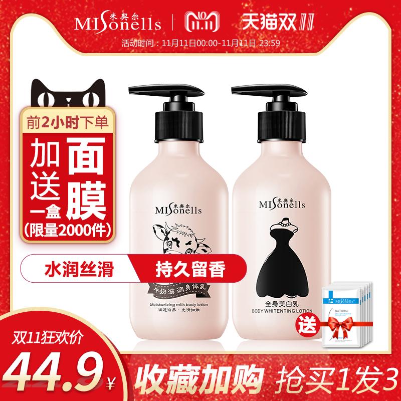 牛奶身体乳保湿滋润补水香体全身美白润肤露男女香味去角质鸡皮肤