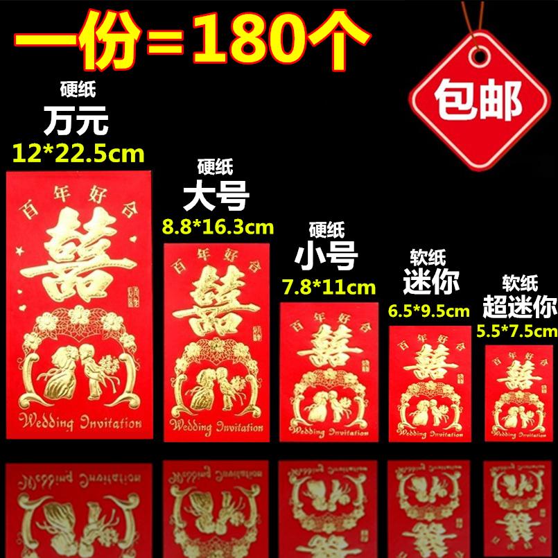 Конверты для Китайского нового года Артикул 593349060078