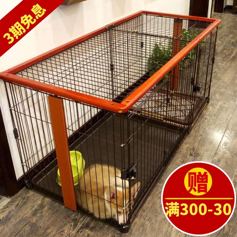 (用20元券)狗笼子狗屋带厕所柴犬博美大中小型犬特宠物室内围栏栅栏猫笼通用