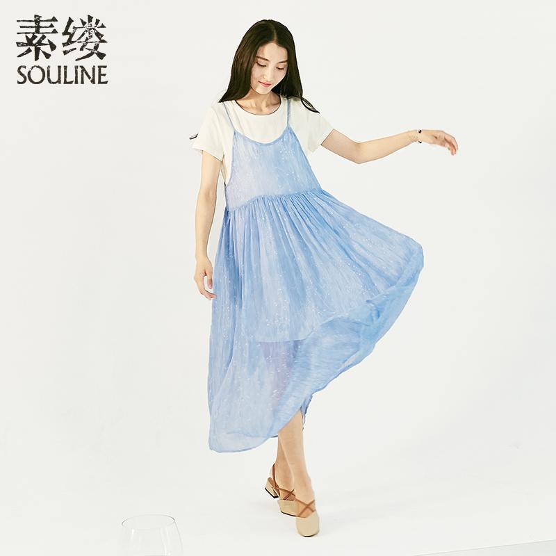 素缕夏装2018新款女装文艺套装裙两件套裙子连衣裙女仙SX8236鑫