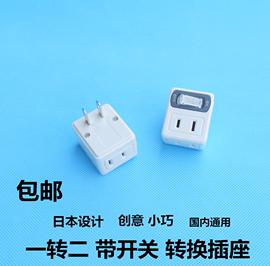 插座一转二插头电源转换器带开关插排两孔无线家用两2插一个价