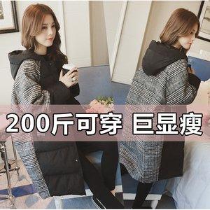 。外套女2019秋冬季新款毛呢拼接棉衣韩版大码中长款格子棉服大衣
