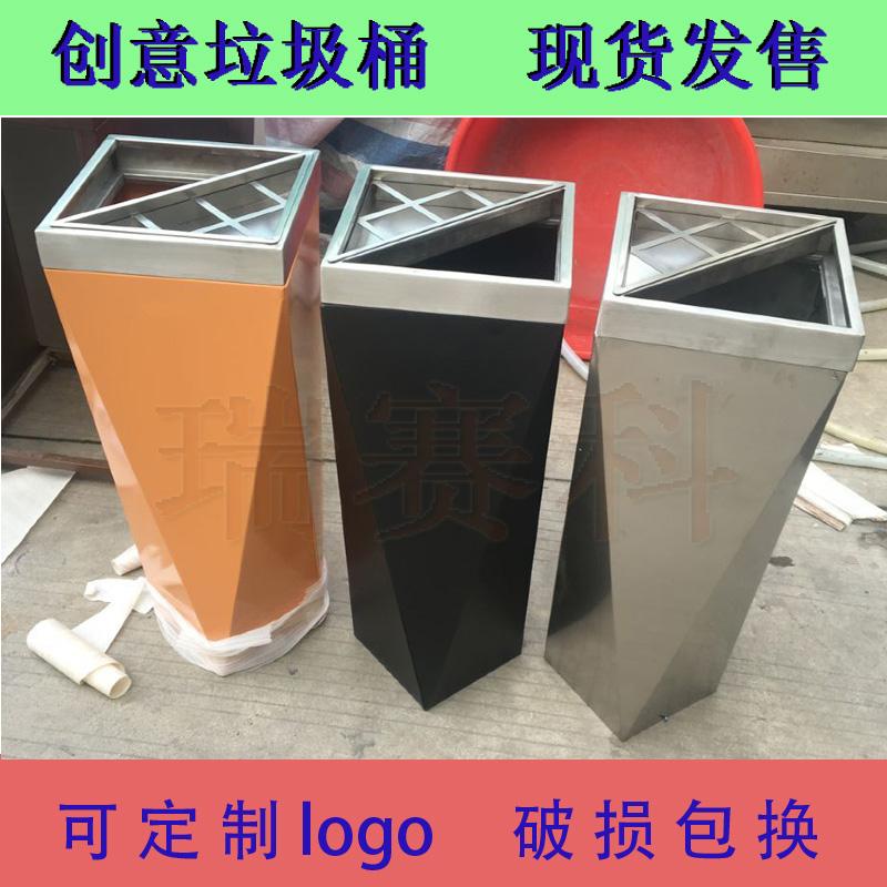 Специально-образный многоугольный мусорный отель торговый центр trash cans творческие прямые инвестиции Peel bucket vertical trash custom