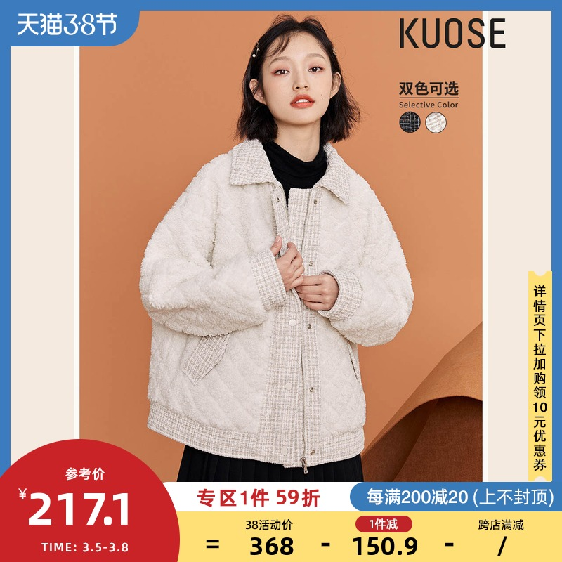 Wide color 2020 new women's winter small fragrance jacket thickened short short and small wild lamb wool top