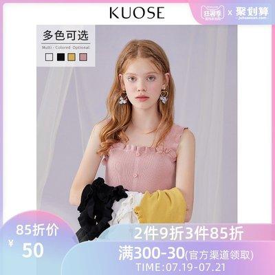 阔色2019夏季韩版新款女装清新外穿修身针织无袖上衣吊带背心预售