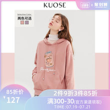 Broad color summer 2019 Korean version of the new female student Vetiver sanitary clothes loose, lazy and thin style sanitary clothes