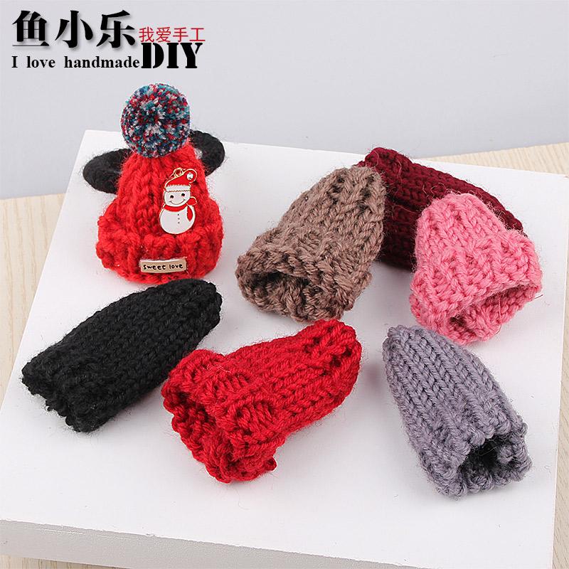 韩版手套发饰头绳diy饰品配件可爱毛线小帽子手机壳发卡材料配件