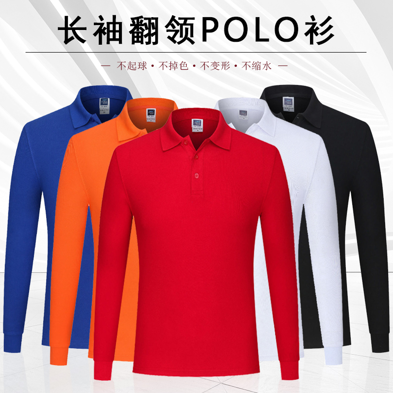 Mens long sleeve Lapel T-shirt loose large spring and autumn leisure sports solid color collar top business polo shirt
