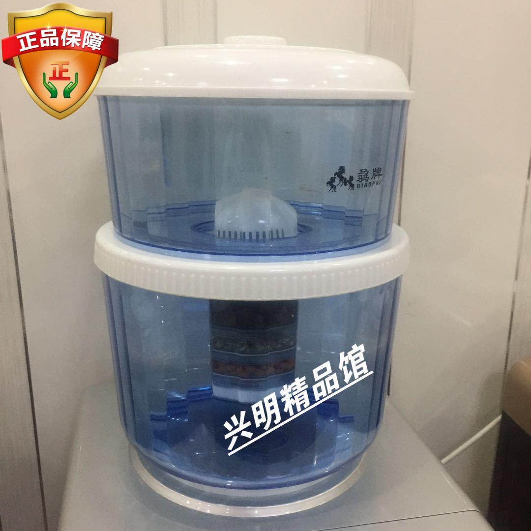 饮水机过滤器净水桶 净水器带盖净化水质饮用水过虑桶家用自来水