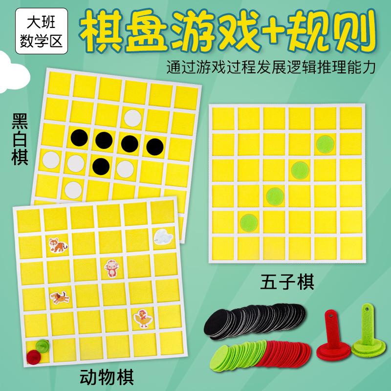 Китайские шашки / Нарды Артикул 601050048170
