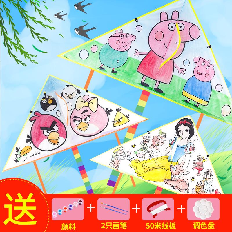 空白风筝创意DIY涂鸦绘画白坯风筝 幼儿园儿童春天手工玩具材料