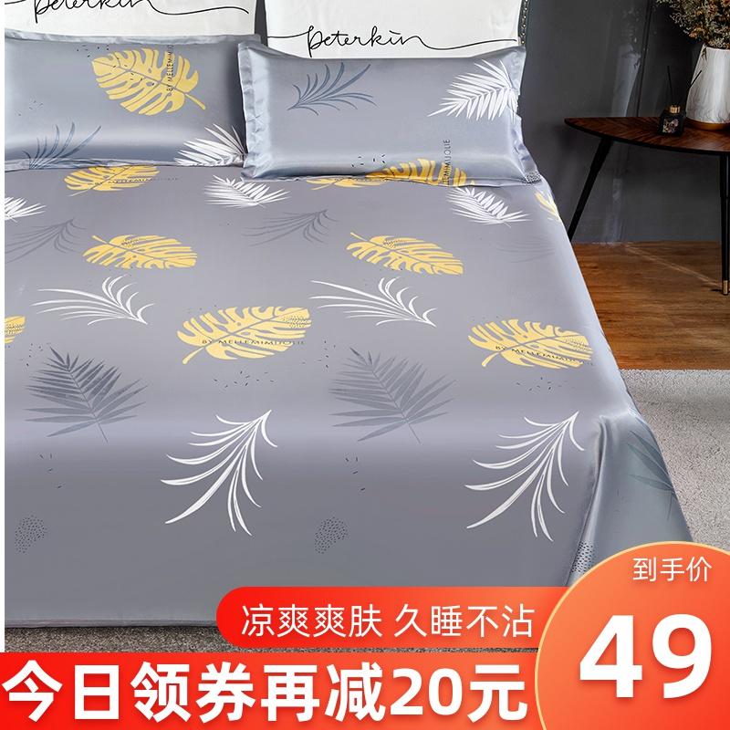1.8m床裙款冰丝凉席三件套可机洗折叠1.5米单人学生宿舍1.2可水洗