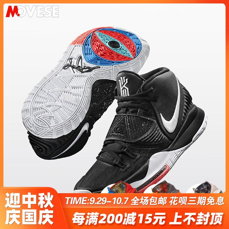 耐克Nike Kyrie 6 欧文6首发黑白城市限定实战篮球鞋BQ4631-001