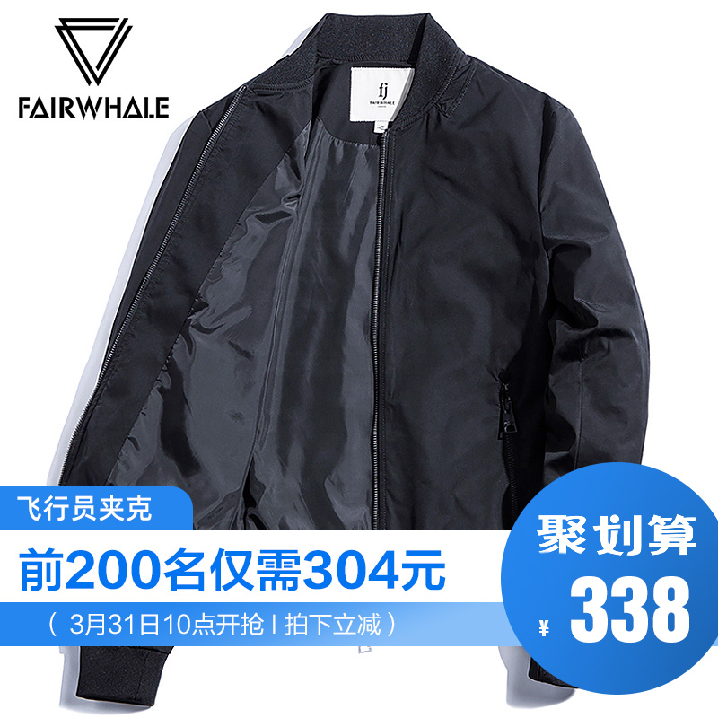 Mark Huafei coat men's spring and autumn 2020 new Korean Trend baseball suit slim and handsome pilot Jackie man